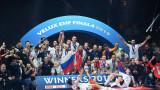 Чудото Вардар с втора хандбална Шампионска лига