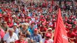 Голяма политика за малкия човек, обеща Нинова пред хиляди на Бузлуджа