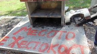 Вегани вандали безчинстват в Пловдив