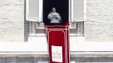 Папата бие камбаната: Климатичните промени превръщат Земята в пустиня и развалини