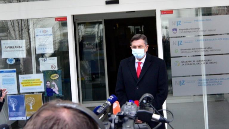Словения въвежда задължителна ваксинация за служители
