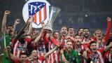 Радостни фенове на Атлетико блокираха част от улиците в Мадрид
