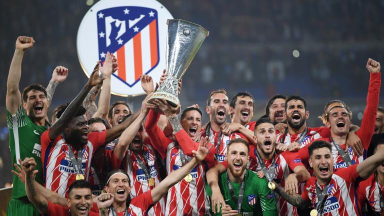 Хиляди фенове на Атлетико Мадрид излязоха по улиците на испанската