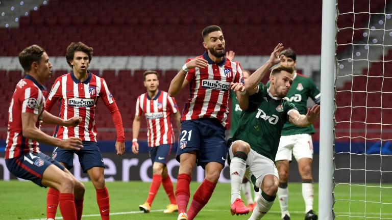 Атлетико (Мадрид) и Локомотив (Москва) завършиха 0:0 в мач от