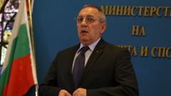 Андрей Кузманов: Министерството на спорта няма общо с терените на Левски