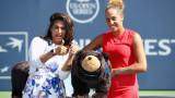 Мадисън Кийс спечели тенис турнира в Станфорд