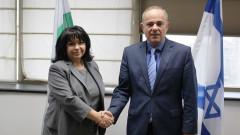 България предвижда доставки на газ от Израел