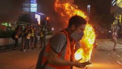 Полицията в Хонконг използва сълзотворен газ срещу поредния протест