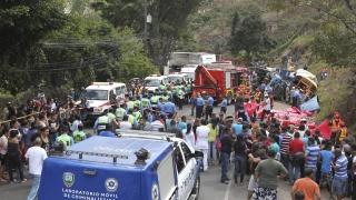 Десетки загинали и ранени при катастрофа в Хондурас