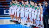 Второ поредно поражение за България на Балканските игри по баскетбол до 15 години