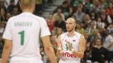 България ще победи Чехия без проблеми