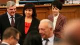 Лиляна Радева и Ралица Добрева се заклеха като депутати