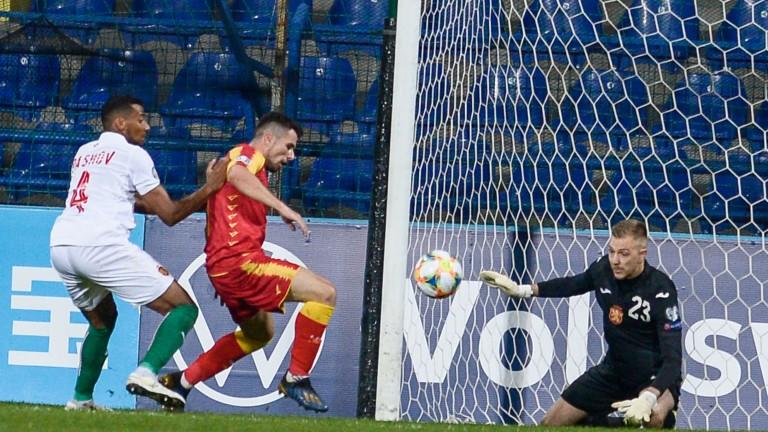 Вратарят на националния отбор Пламен Илиев говори след равенството 0:0