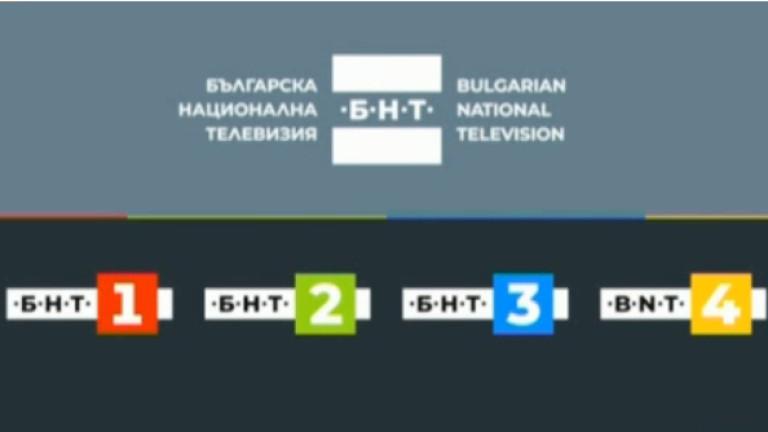 Правителството утвърди нормативите за час програма на БНР и БНТ