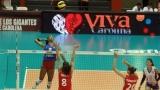 България с драматична победа над Пуерто Рико