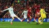 Ливърпул - Байерн (Мюнхен) 0:0 (Развой на срещата по минути)
