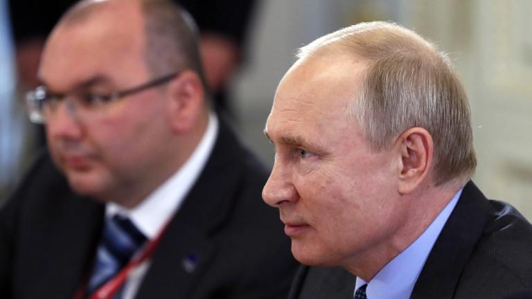 Руският президент Владимир Путин обяви, че пренебрегването на съвременните заплахи