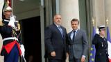 Очакваме френския президент Макрон през август