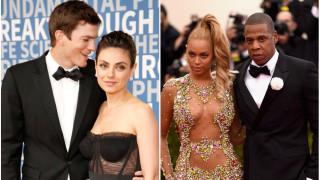 13 звездни двойки и богатството им