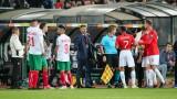 Хендерсън: Искахме българите да страдат на терена