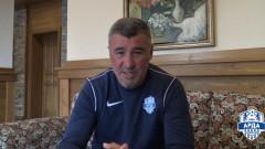 Емил Кременлиев: Арда не отстъпва на българските грандове