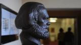 Юнкер: Не трябва да съдим Маркс за делата на последователите му