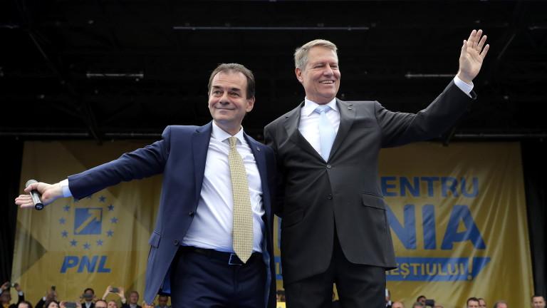 Президентът на Румъния Клаус Йоханис номинира лидера на Националната либерална
