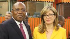 ЕС помага на южните африкански държави с 15 млн. евро, обяви Захариева