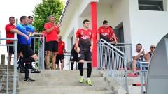 Левски научи съперника си за Купата на България