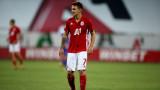 Напуснал ЦСКА най-сетне се прибра в родината си
