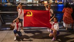 Китайският гигант WeChat блокира акаунти промотиращи ЛГБТ