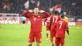 Байерн (Мюнхен) не се затрудни с АЕК (Атина) и гледа уверено към елиминациите в Шампионската лига