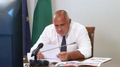 Няколко варианта на изход от политическата ситуация обсъдил Борисов с министри