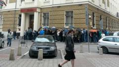 Вложителите на КТБ отново на протест