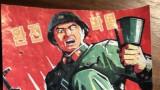 САЩ и Китай разменят информация за Северна Корея