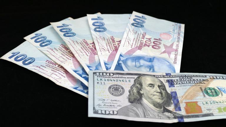 Турската лира удари рекордно дъно спрямо щатския долар. На борсите