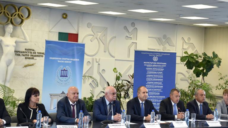 На кръгла маса в НСА президентът Румен Радев представи инициативатаза