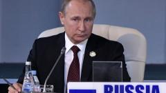 Изтекли документи разкриват опити на Русия да упражнява влияние в Африка