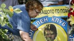 "Жената на Гунди: Утре друг спонсор ще кръсти стадиона ""Не знам си какво, Георги Аспарухов"""