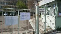 Общински съветник настоява МТСП да осигури достъп до НОИ-Бургас