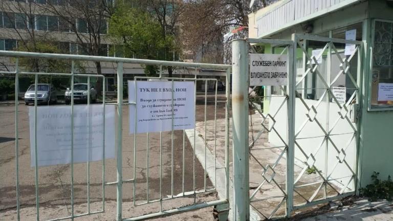 Община Бургас дарява имот на НОИ заради ограничен достъп до институцията