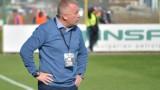 Арда се насочи към играчи от Втора лига