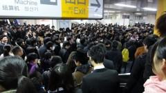 Най-големият град в света има план как да се справи с огромните тълпи в метрото