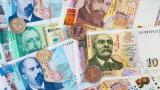 Коя е най-ползваната банкнота у нас?
