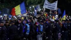 Хиляди на протест срещу COVID-19 сертификатите и ограниченията в Румъния