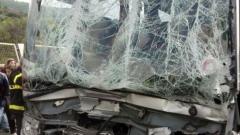 Десетки загинали при катастрофа на автобус с туристи в Тайланд