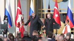 "Путин и Ердоган дадоха старт на строежа на АЕЦ ""Аккую"""