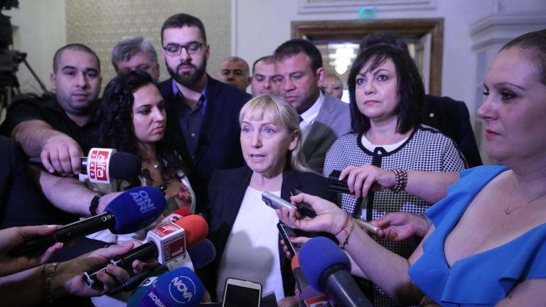 Елена Йончева също си даде имунитета. В подкрепление на другите