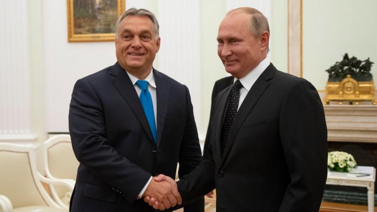 Русия изгражда 2 ядрени реактора в Унгария