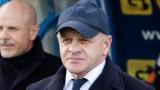 Джузепе Якини е новият треньор на Фиорентина